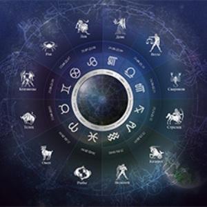 Толкование имени по знакам Зодиака и гороскопу