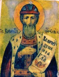 князь Сербский Владислав