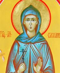 мученица Василиса