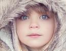 девочка Ирина