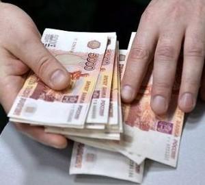 украсть бумажные деньги у знакомого сонник