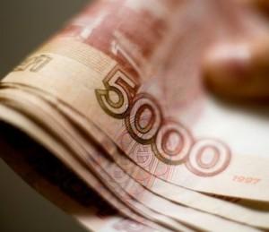 Сонники деньги