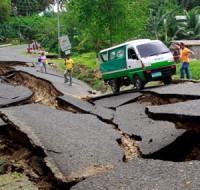 Узнаем к чему снится потоп или землетрясение – обсудим самые толкования сонника.