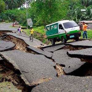 Увидеть землетрясение с понедельника на вторник