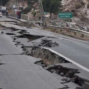 Землетрясение во сне со среды на четверг