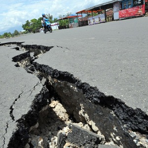 Землетрясения в ночь с воскресенья на понедельник