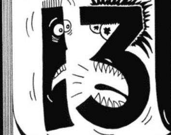 13 число