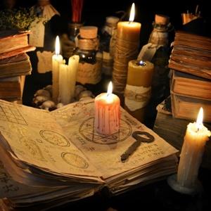 Читать ритуал на ключ на продажу