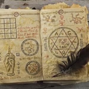 Если читать ритуал у открытого окна