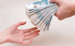 Нельзя отдавать вещи или деньги через порог