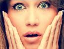 что значит примета щеки горят