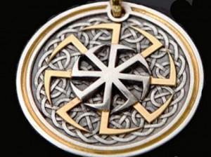 древние славянские знаки и символы