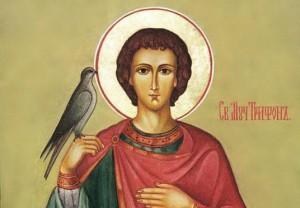 Иконе Святого великомученика Трифона