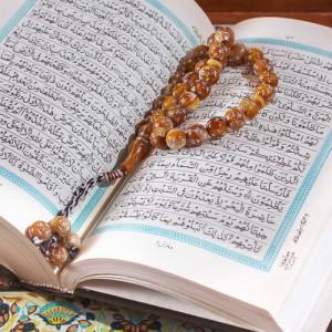 Проведение ритуала по исламу