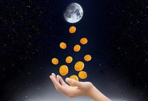луна и симороны