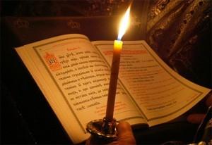 Молитва задержания старца Пансофия афонского: сорокасильный оберег от порчи и сглаза