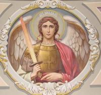 Руна архангела, поддерживащая человека в трудные минуты