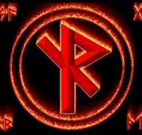 Изгоняющий крест: руны как средство для избавления от врагов