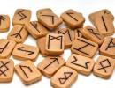 Что означат и как используются рунические знаки?
