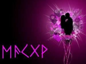 Руны на отношения и любовь: их значение и принципы нанесения
