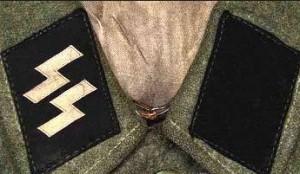зиг на униформе