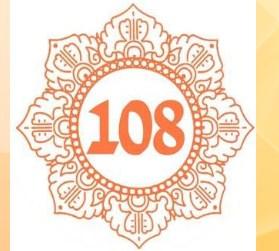 число 108 значение