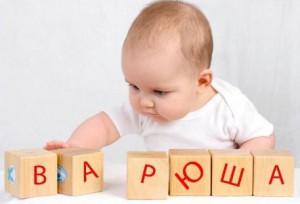 Определение количества детей по дате рождения