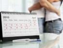 расчет даты появления ребенка