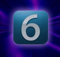Цифра 6 в нумерологии означает повышенную работоспособность