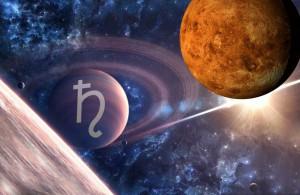 соединение марс марс
