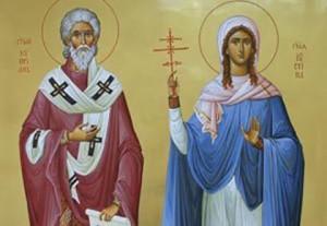 Молитва святого Киприана от порчи, сглаза, колдовства и ухищрения диавольского, от темных сил