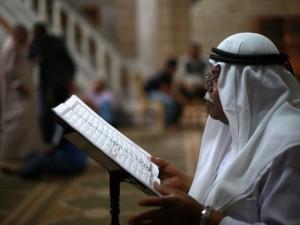 исламские молитвы