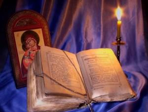 книга с молитвами