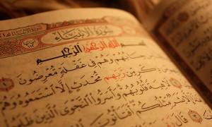 молитвенник на исламском