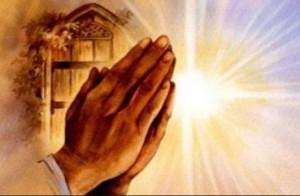 молитвы от сглаза