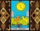 карта луна